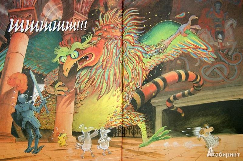 Иллюстрация 1 из 20 для Рыцарский подвиг - Кристиан Жолибуа | Лабиринт - книги. Источник: Лабиринт
