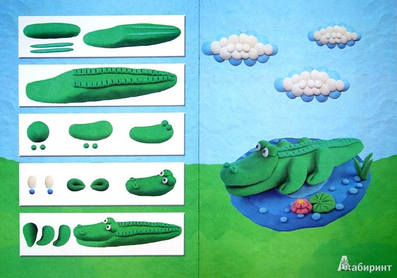 Иллюстрация 1 из 27 для Животные жарких стран. Секреты пластилина - О. Московка | Лабиринт - книги. Источник: Лабиринт