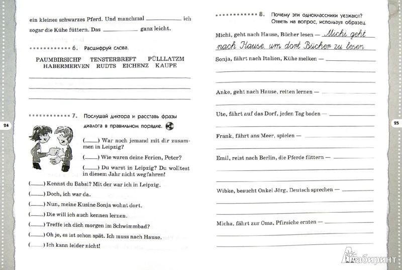 Иллюстрация 1 из 6 для Немецкий язык. 2-ой год обучения. 6 класс. Рабочая тетрадь №1 к уч.О.А. Радченко. Вертикаль. ФГОС - Радченко, Хебелер | Лабиринт - книги. Источник: Лабиринт