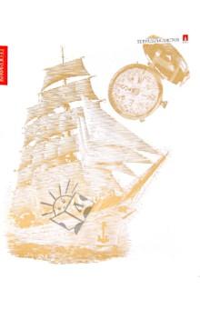 """Тетрадь 48 листов., А5, """"ЗОЛОТОЕ СЕЧЕНИЕ"""", ГЕОГРАФИЯ (7-48-191/07) Альт"""