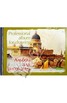 Профессиональный альбом для рисования, А4, 40 листов, в ассортименте (1-40-200)