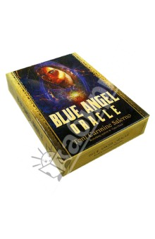 Blue Angel Oracle (книга + 45 карт) искусственный газон eternal angel aromasense canela jabon de glicerina set of soapsaromase