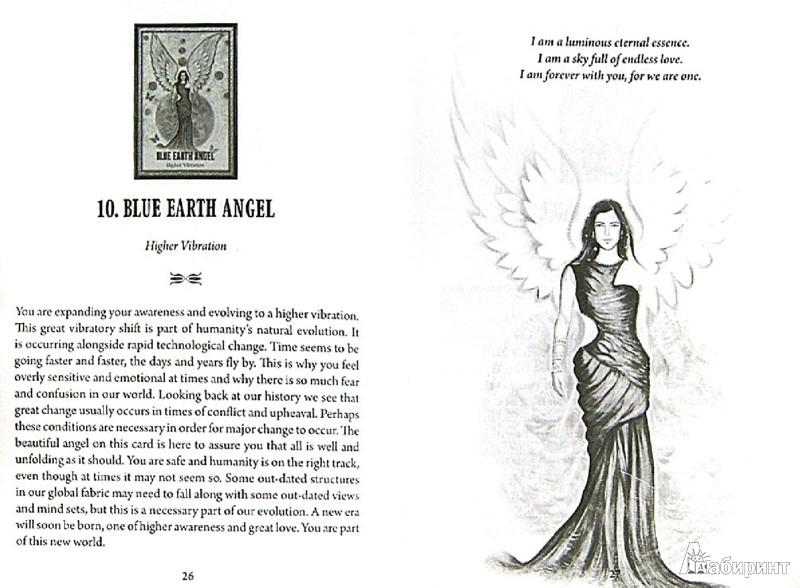 Иллюстрация 1 из 6 для Blue Angel Oracle (книга + 45 карт) - Toni Salerno | Лабиринт - книги. Источник: Лабиринт