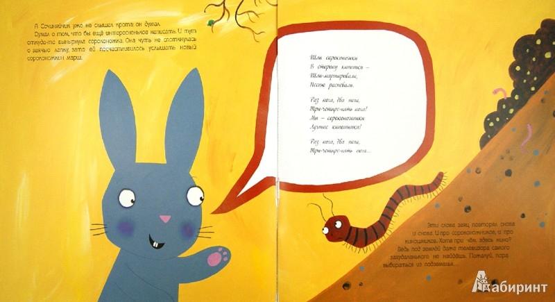 Иллюстрация 1 из 24 для Зайчик Сочиняйчик. Забавная история про необычного зайчика, который пишет удивительные стихи - Джулия Дональдсон | Лабиринт - книги. Источник: Лабиринт