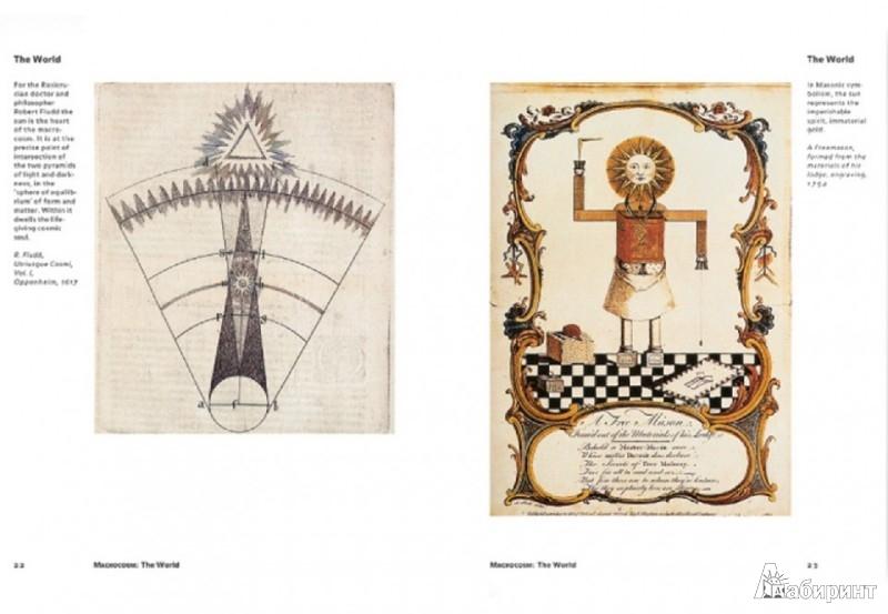 Иллюстрация 1 из 5 для Alchemy & Mysticism - Alexander Roob   Лабиринт - книги. Источник: Лабиринт