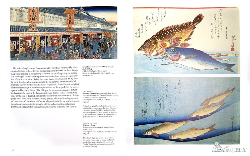 Иллюстрация 1 из 2 для Hiroshige. 1797-1858. Master of Japanese Ukiyo-e Woodblock Prints - Adele Schlombs | Лабиринт - книги. Источник: Лабиринт