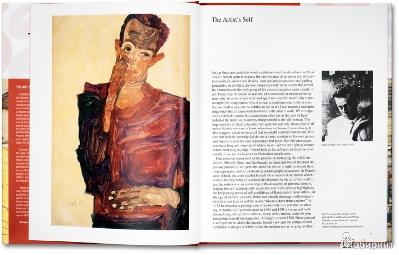 Иллюстрация 1 из 6 для Schiele. 1890 — 1918. The Midnight soul of the Artist - Reinhard Steiner | Лабиринт - книги. Источник: Лабиринт