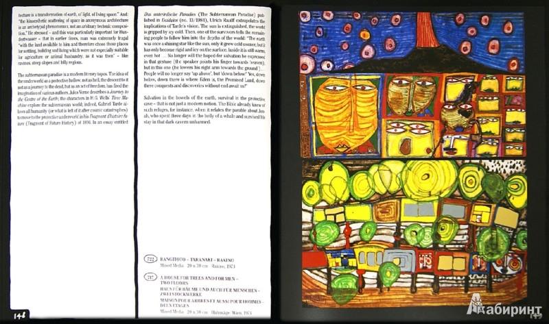 Иллюстрация 1 из 2 для Hundertwasser. 1928-2000. Personality, Life, Work - Wieland Schmied | Лабиринт - книги. Источник: Лабиринт
