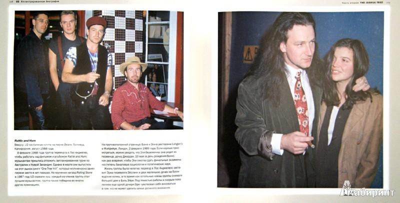 Иллюстрация 1 из 36 для U2. Иллюстрированная биография - Мартин Андерсен | Лабиринт - книги. Источник: Лабиринт