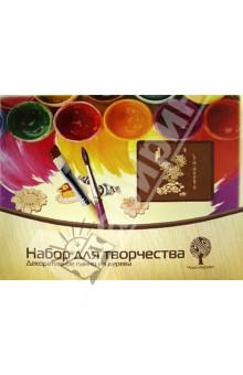 "Набор для творчества. Декоративное панно из дерева ""Хризантемы"" (LTH-H006-S)"