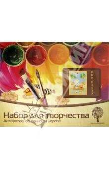 ДекоративноепанноиздереваскраскамиКотенок (PMH-D003A)