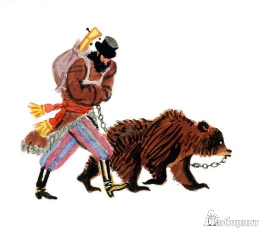 Иллюстрация 1 из 65 для Генерал Топтыгин - Николай Некрасов | Лабиринт - книги. Источник: Лабиринт