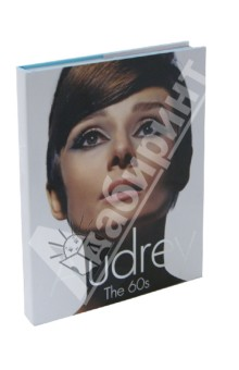 Audrey: The 60s this globalizing world