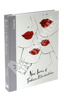 New Icons of Fashion Illustration big book of fashion illustration