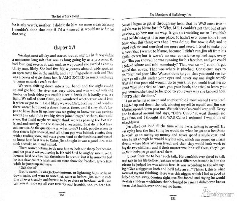 Иллюстрация 1 из 11 для Лучшие романы Марка Твена - Марк Твен | Лабиринт - книги. Источник: Лабиринт