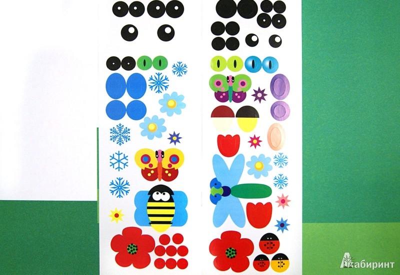Иллюстрация 1 из 3 для Розочки-цветочки. Аппликация с наклейками - С. Савушкин | Лабиринт - игрушки. Источник: Лабиринт