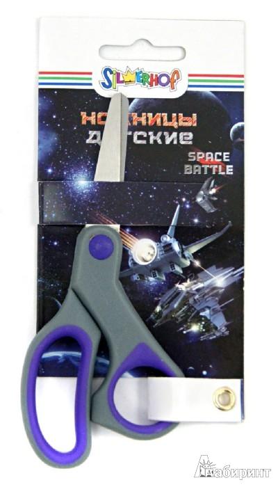 """Иллюстрация 1 из 5 для Ножницы 13,5 см """"SPACE BATTLE"""" серый+фиолетовый (453044)   Лабиринт - канцтовы. Источник: Лабиринт"""
