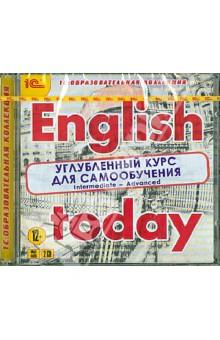 English today. Углубленный курс для самообучения (CD) cd диск guano apes offline 1 cd
