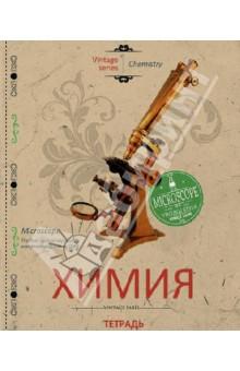 """Тетрадь """"Химия"""" (48 листов, клетка, А5) (27110)"""