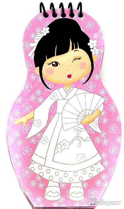 Иллюстрация 1 из 26 для Выбери мисс мира. Япония. Кику | Лабиринт - книги. Источник: Лабиринт