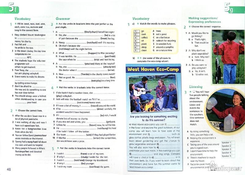 Иллюстрация 1 из 26 для Английский язык. 6 класс. Рабочая тетрадь - Дули, Эванс, Баранова, Мильруд, Копылова | Лабиринт - книги. Источник: Лабиринт