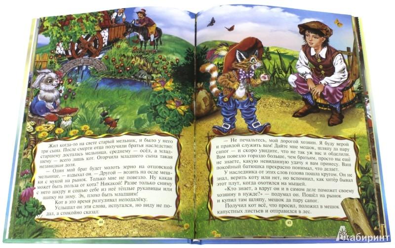 Иллюстрация 1 из 11 для Волшебные сказки со всего света | Лабиринт - книги. Источник: Лабиринт