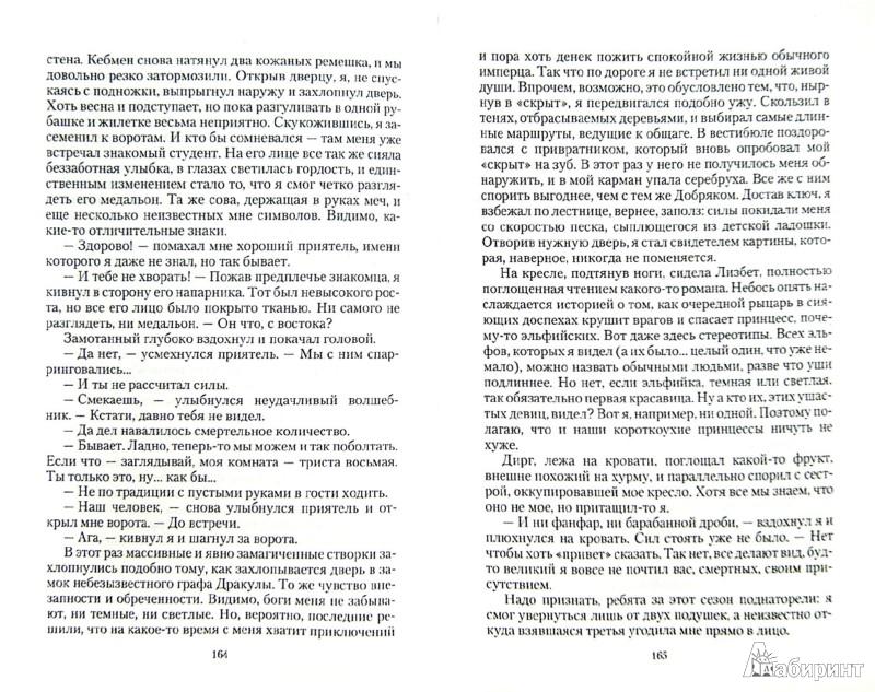 Иллюстрация 1 из 3 для Колдун. Генезис - Кирилл Клеванский | Лабиринт - книги. Источник: Лабиринт