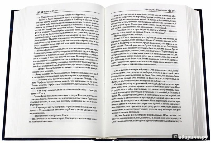 Иллюстрация 1 из 22 для Путь волшебника. Антология - Мартин, Кларк, Адамс | Лабиринт - книги. Источник: Лабиринт