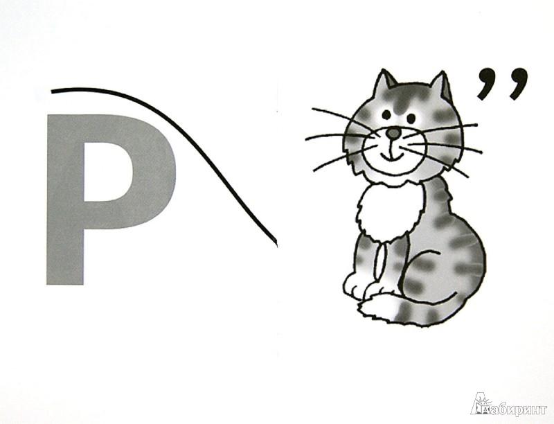 Иллюстрация 1 из 14 для Математика. Устные упражнения. 2 класс. Пособие для учителей. ФГОС - Светлана Волкова | Лабиринт - книги. Источник: Лабиринт