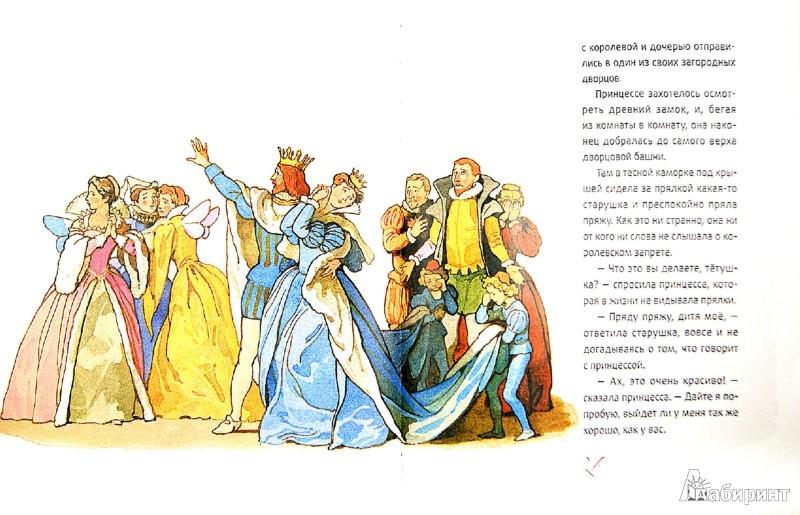 Иллюстрация 1 из 11 для Красная Шапочка - Шарль Перро | Лабиринт - книги. Источник: Лабиринт