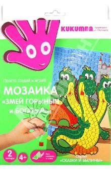 """Мозаика """"Змей Горыныч и Богатырь"""". 2 набора (97024)"""