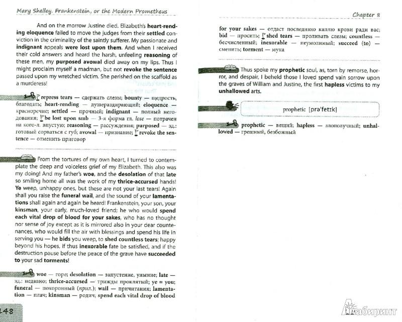 Иллюстрация 1 из 5 для Франкенштейн, или современный Прометей - Мэри Шелли   Лабиринт - книги. Источник: Лабиринт
