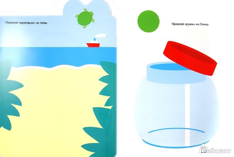 Иллюстрация 1 из 13 для Мои первые наклейки. Девочка. Для детей от 2-х лет - Мария-Элен Грегуар | Лабиринт - книги. Источник: Лабиринт