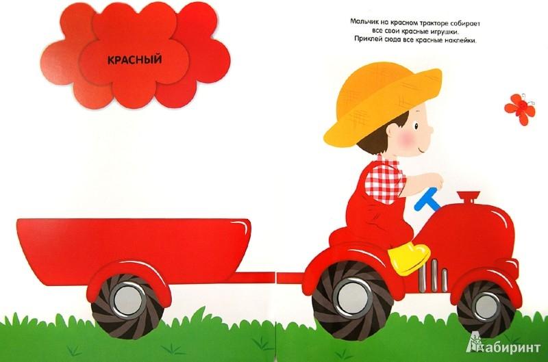 Иллюстрация 1 из 15 для Мои первые наклейки. Детки. Маленький фермер. Для детей от 2-х лет - Мария-Элен Грегуар | Лабиринт - книги. Источник: Лабиринт