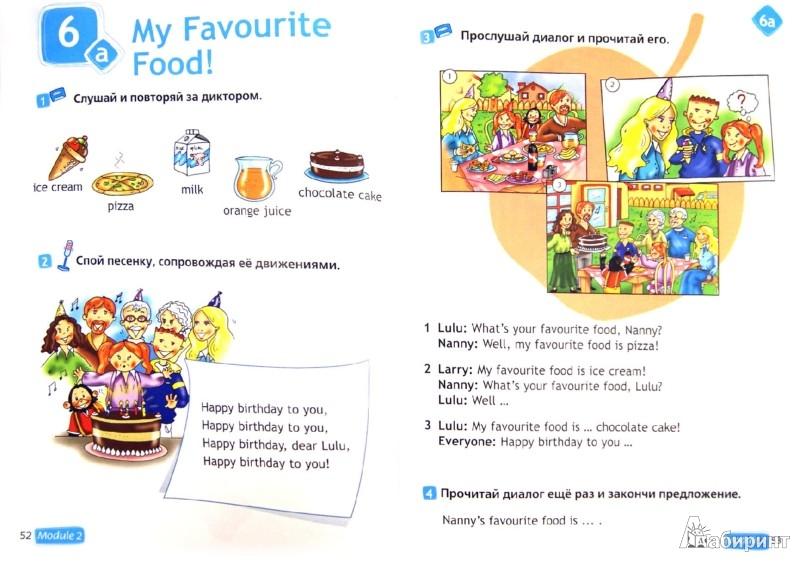 Иллюстрация 1 из 17 для Английский язык. 2 класс. Учебник для общеобразовательных организаций. ФГОС (+DVD) - Дули, Быкова, Эванс, Поспелова | Лабиринт - книги. Источник: Лабиринт
