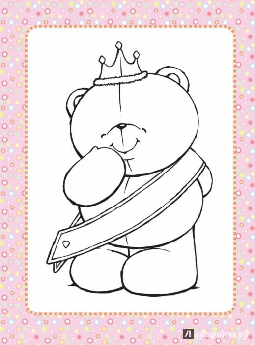 Иллюстрация 1 из 13 для Играем в праздник! Раскраски и игры - К. Леонтьев | Лабиринт - книги. Источник: Лабиринт