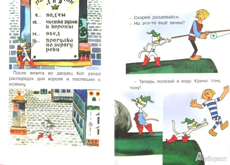 Иллюстрация 1 из 26 для Кот в сапогах - Брумберг, Брумберг | Лабиринт - книги. Источник: Лабиринт