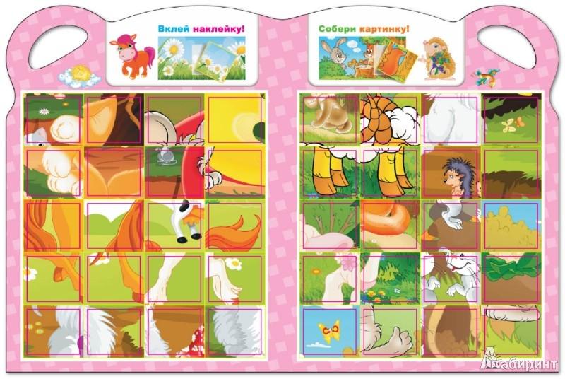 Иллюстрация 1 из 4 для Щенок и бабочка - Сергей Гордиенко | Лабиринт - книги. Источник: Лабиринт
