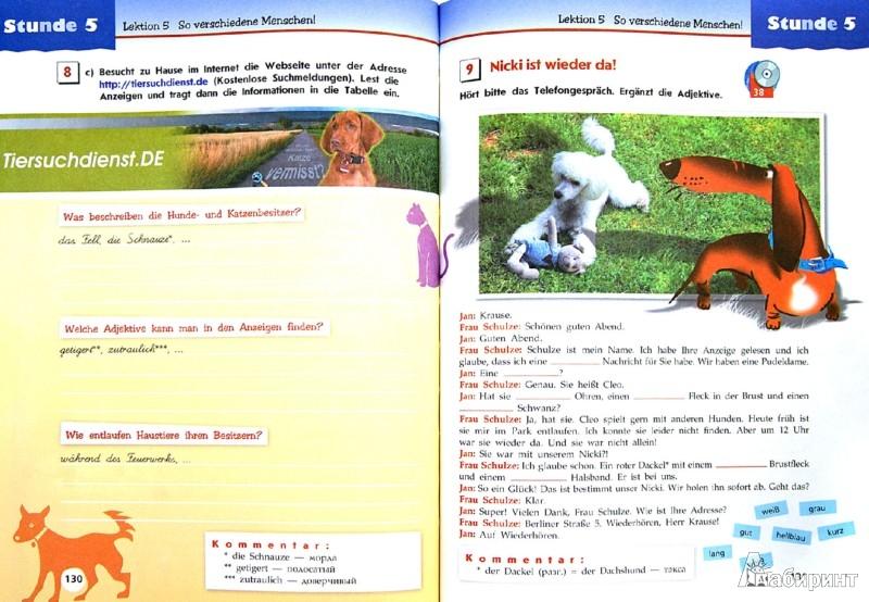 Иллюстрация 1 из 6 для Немецкий язык. 8 класс. Учебник. ФГОС - Радченко, Конго, Гертнер   Лабиринт - книги. Источник: Лабиринт