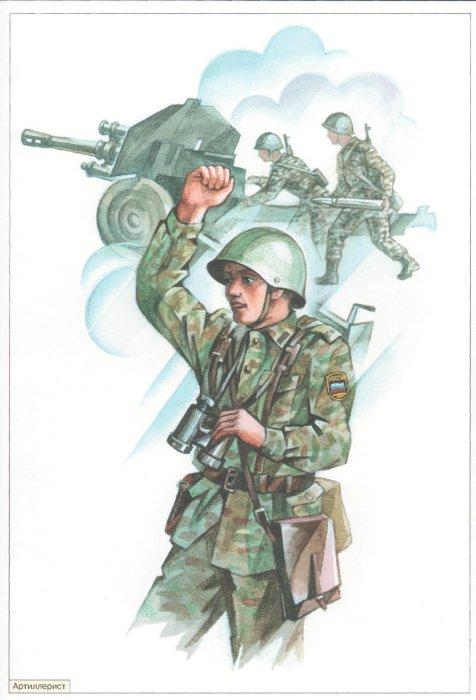 Иллюстрация 1 из 18 для Рассказы по картинкам: Защитники Отечества | Лабиринт - книги. Источник: Лабиринт