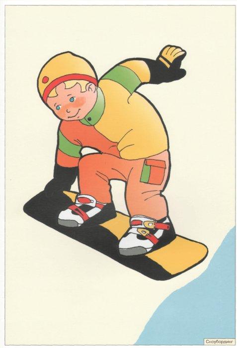 Иллюстрация 1 из 9 для Рассказы по картинкам: Зимние виды спорта   Лабиринт - книги. Источник: Лабиринт