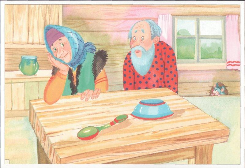 Иллюстрация 1 из 7 для Рассказы по картинкам: Колобок | Лабиринт - книги. Источник: Лабиринт
