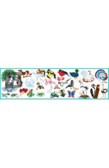 Набор наклеек Животный мир: насекомые и птицы (Н-1409) цена 2016