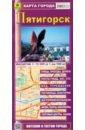 Пятигорск. Карта города билеты на самолет москва пятигорск