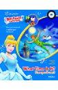Disney English. Который час? (+CD)
