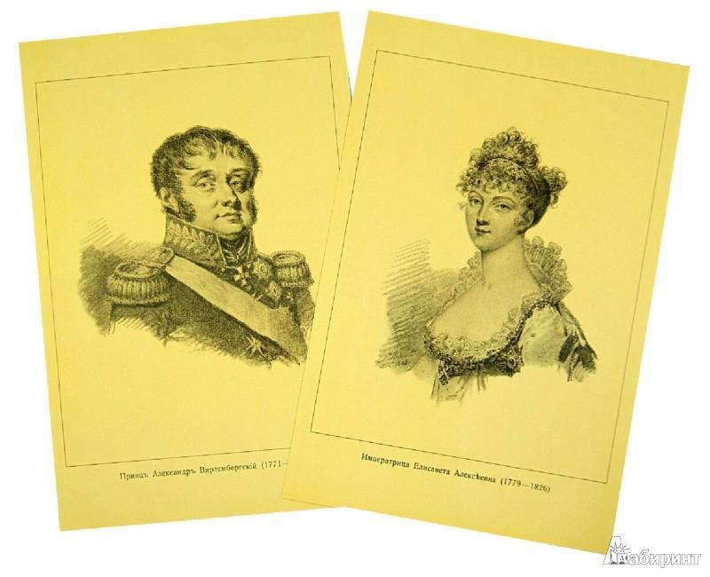 Иллюстрация 1 из 5 для Тридцать девять портретов. 1808-1815 (открытки) - Сент-Обен Де | Лабиринт - книги. Источник: Лабиринт