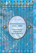 1993-2009. Библиографический указатель литературы об А.С. Пушкине