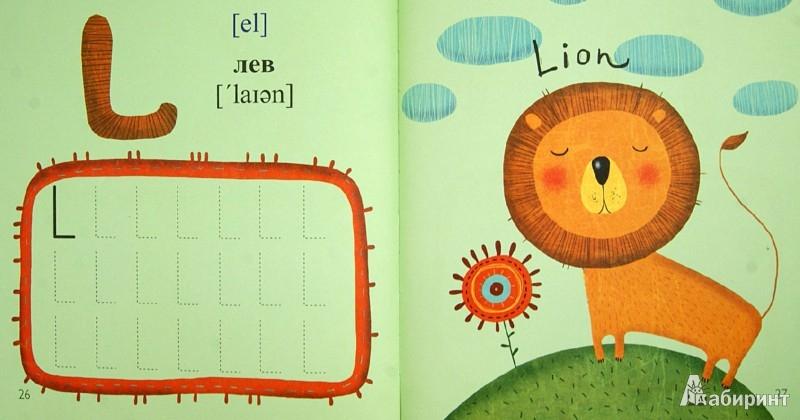Иллюстрация 1 из 29 для Английская азбука в картинках | Лабиринт - книги. Источник: Лабиринт
