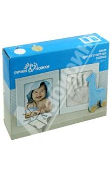 Набор для изготовления слепков. Рамочка Принт двойная (белая) отпечаток ручки ножки вашего малыша подарок из детства семейная реликвия цвет розовый