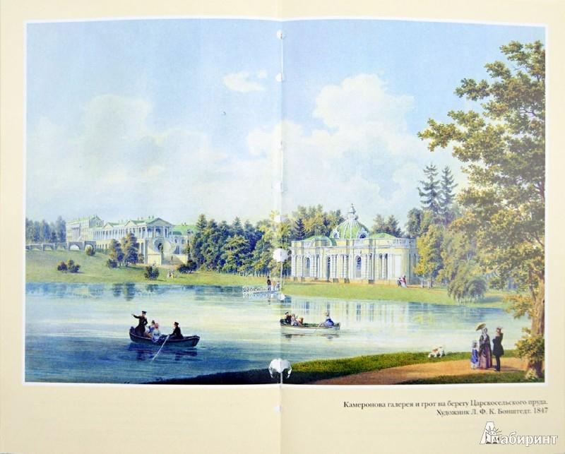 Иллюстрация 1 из 10 для Пушкин - Юрий Тынянов   Лабиринт - книги. Источник: Лабиринт